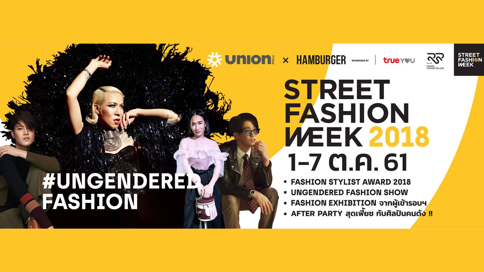Union Mall STREET FASHION WEEK 2018