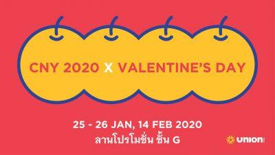 CNY 2020 x Valentine Day
