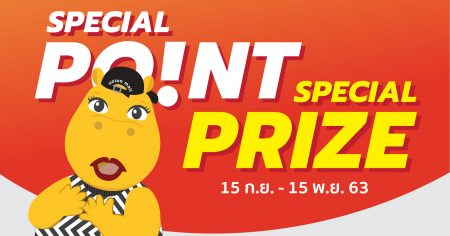 Hip Club SPECIAL POINT SPECIAL PRIZE