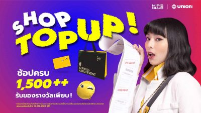 SHOP TOPUP