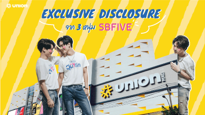 Exclusive discloeure SBFIVE