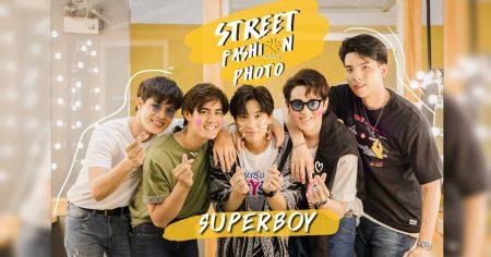 จับ 5 หนุ่ม Superboy มาถ่ายแบบที่ Hip's Club