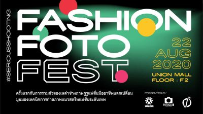 Fashion Foto Fest