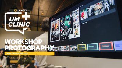 UM CLINIC Workshop Photography