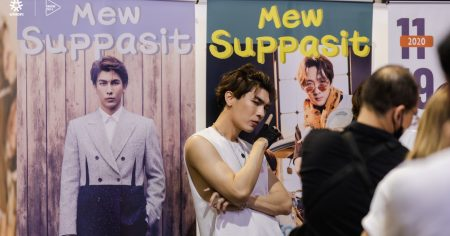 ภาพบรรยากาศงาน Global Press Conference MEW SUPPASIT Second Single Nan Na