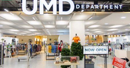UMD Department New look Union Mall Floor 2