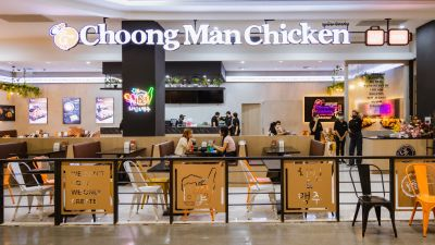 Choongman Chicken ยูเนี่ยน มอลล์ ชั้น G