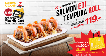 Hip's deal x Shinkanzen Salmon Ebi Tempura Roll