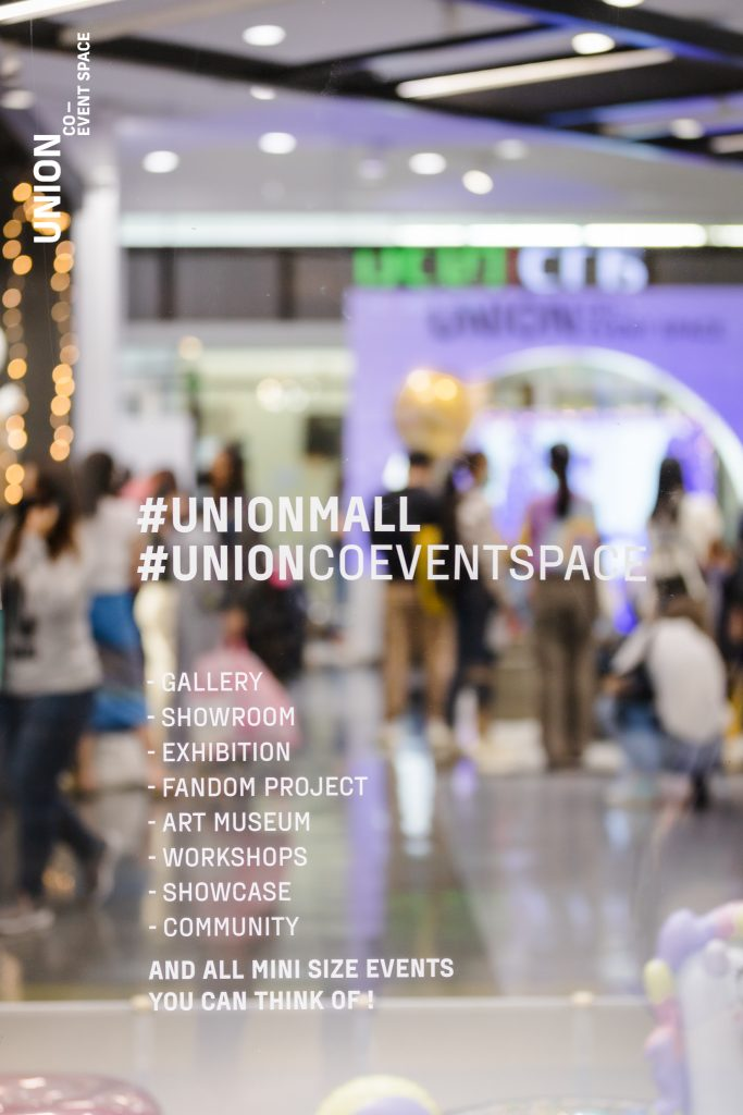 Union CO-Event Space ยูเนี่ยน มอลล์ ชั้น G