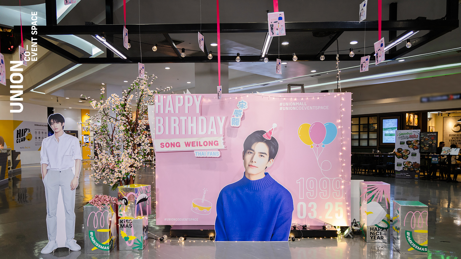 Happy Birthday Project Song Wei Long Union Mall