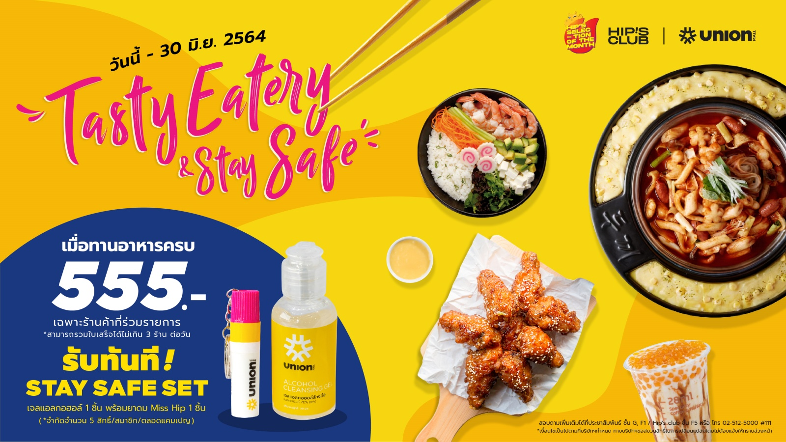 Union Mall TASTY EATERY and STAY SAFE